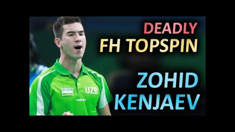 FH topspin technique of Zohid Kenjaev SlowMotion Зохид Кенжаев техника топспина справа