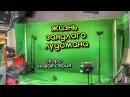 ЖЗЛ Жизнь Заядлого Лудомана Backstage 7 серии SportBet44