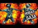 4 Новая База Выживших в игре про машины и Зомби Апокалипсис State of Decay от FGTV