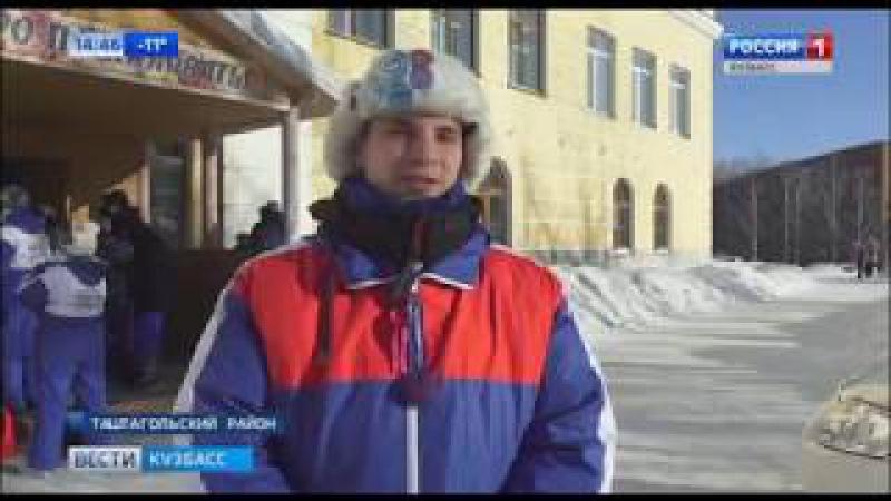 В Таштагольском районе высадился снежный десант