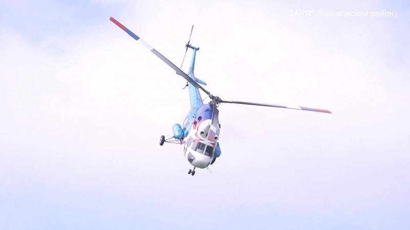 Танцующий вертолет. Аэродром Конаково, 20 мая 2018 года.