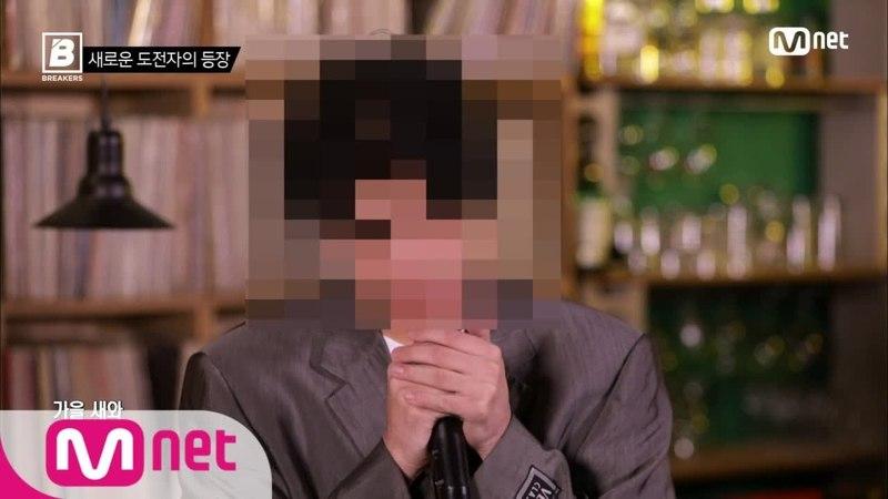 BREAKERS [5회] ′♬너무 아픈 사랑은 사랑이 아니었음을(원곡 김광석)′ 연륜있는 보52