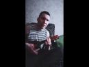 5'nizza - Я солдат (укулеле)