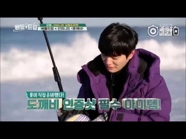 INFINITE WooHyun Sungjong NG Goblin parody 도깨비 인피니트 우현 성종