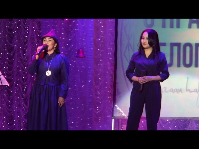 Бадма-Ханда Аюшеева, Сарюна Бальжинимаева (ft. Хэшэгто Бодиев) - Минии нютаг
