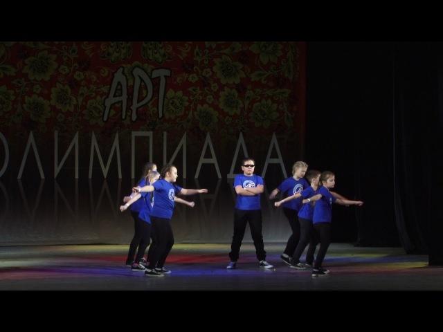 Группа Beat One, танец Ангелы Чарли, Всероссийский фестиваль Арт Олимпиада 2018