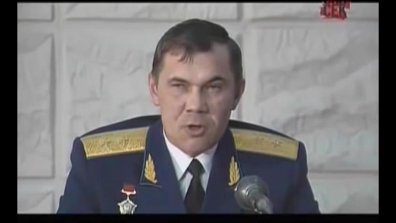 Генерал Лебедь Золотые слова