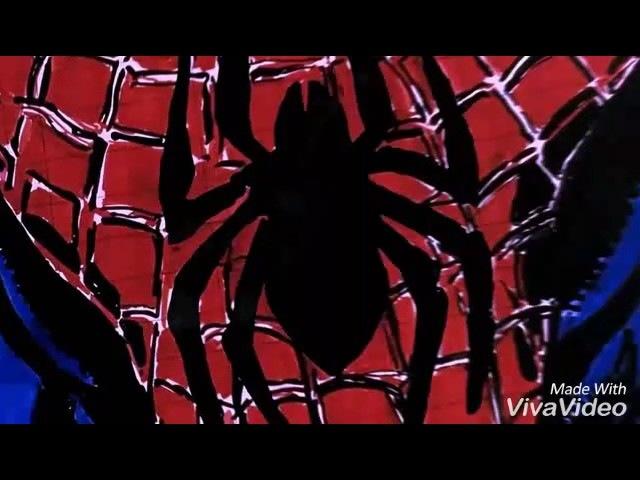Песня тук тук тук я человек паук