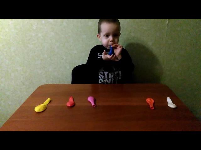 Игры для детей. Играем шариками.Надуваем и лопаем шарики.Учим цвета. balloons.