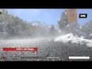 Зимний май специалисты пугают казахстанцев климатическими аномалиями
