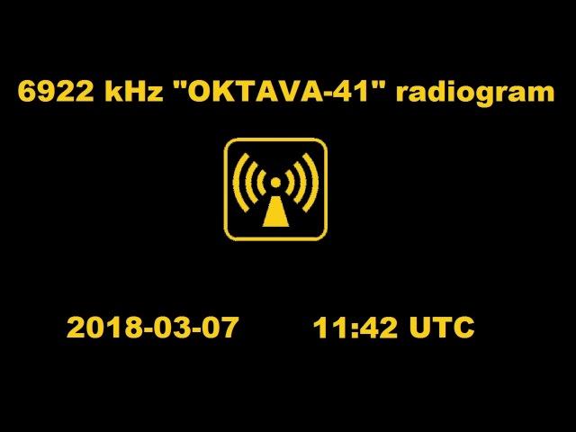 6922 kHz