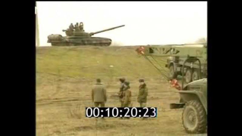 Чечня.Грозный. (1994 1995) год.