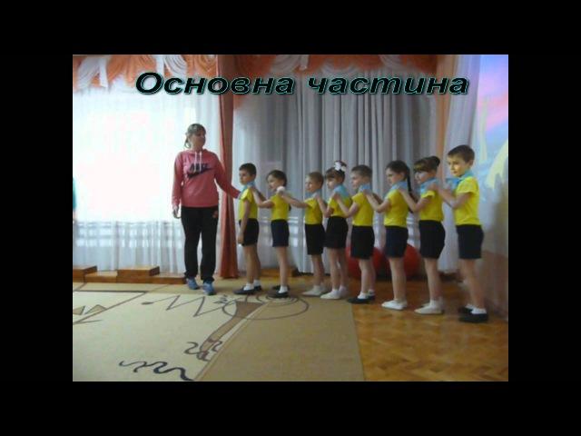 Заняття з фізкультури з використанням степ-аеробіки ДНЗ-ЦРД м.Первомайськ
