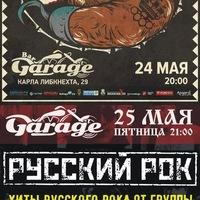 garagebar40