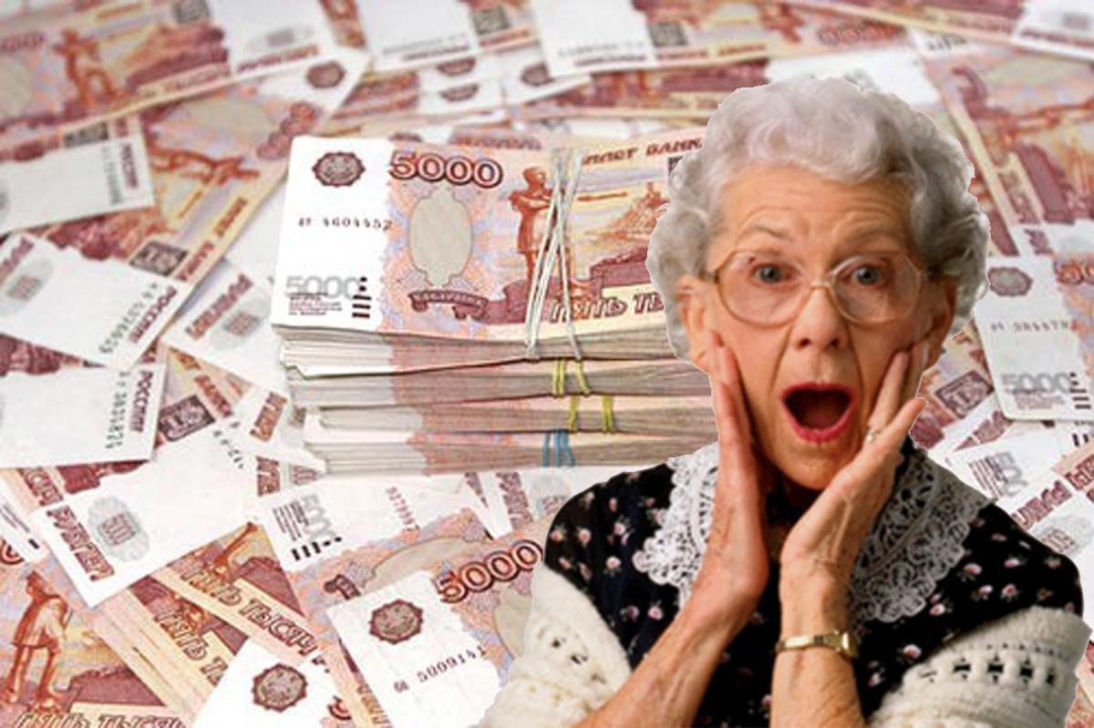 Правительство планирует рост пенсий на 1000 рублей в год