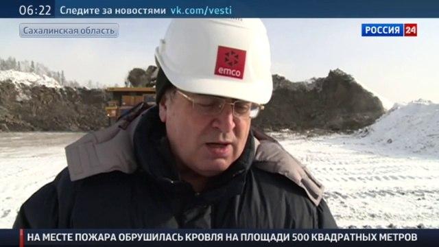 Новости на «Россия 24» • Добыча угля на Сахалине превысила советские показатели