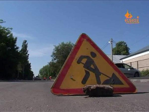 В Ельце приступили к ремонту восьми улиц