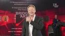 2018 | BRIDGE of ARTS глазами телеканала «Ростов Папа»