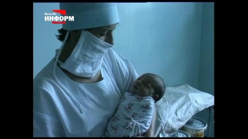 Родильное отделение 1996 (Архивы нашей памяти)
