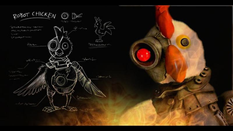Робоцып Robot Chicken