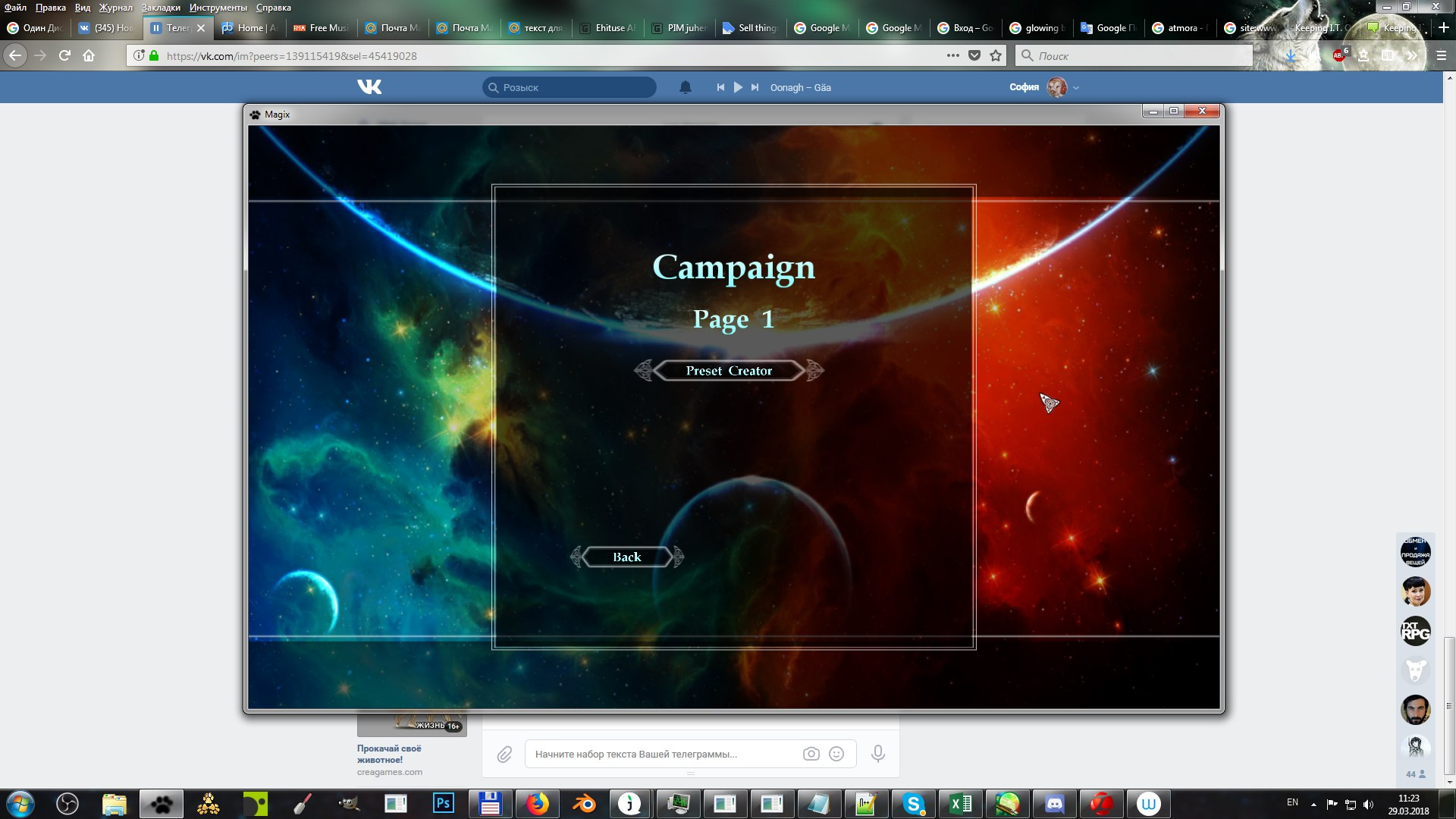 Creating menu Button 8zk9a5SWP0I