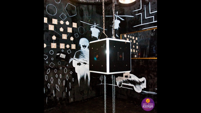 Квест комната Харьков Игры Разума от Изоляция