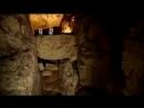 Секретная археология Загадочные артефакты древних цивилизаций