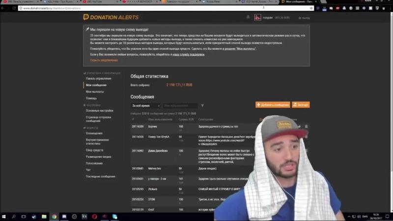 ZVONKI_V_SEKS_PO_TELEFONU_--_NAREZOChKA_TsYGANA__online-video-cutter_com