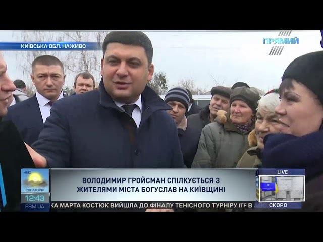 Прем'єр-міністра Гройсмана вразив мікрофон ПРЯМОГО ))