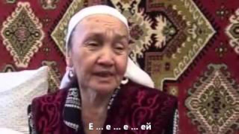 Алтынбек Қоразбаев - Қара кемпірдің зары