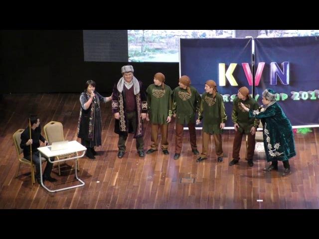 СТЭМ со звездой Чисто по Казахски смотреть онлайн без регистрации