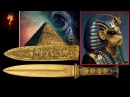 Tutankhamen's Dagger Is Made From Alien Gold?