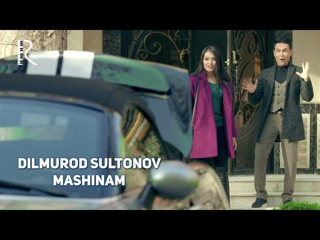 Dilmurod Sultonov - Mashinam | Дилмурод Султонов - Машинам