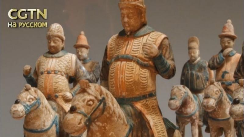 Династия Мин сияние учености Россия знакомится с традициями и искусством Древнего Китая