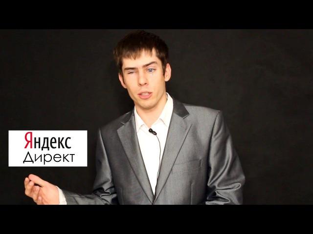 Что эффективнее? Яндекс.Директ или Google AdWords?