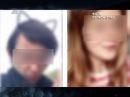 За секс со школьницей 19 летний парень из Челябинска осужден на 4,5 года