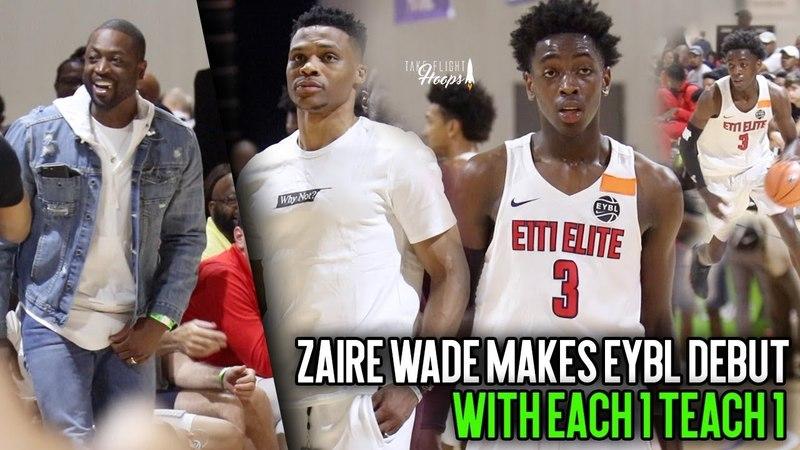 Russell Westbrook Dwyane Wade watch Zaire Wade Make Nike EYBL Debut with E1T1