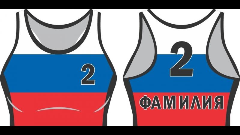 Женские топы для пляжного волейбола Пошив под заказ
