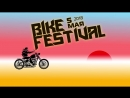 BIKE Festival 5.05 PrimRing