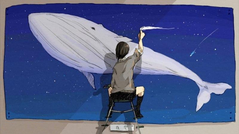 Celestial Whale [lofi hip hop mix / jazzhop ] beats to relax/study to