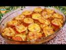 Вторые блюда • Фаршированный КАРТОФЕЛЬ для Новогоднего стола - ну, оОчень вкусный!