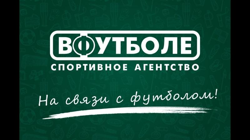 Идрис Муслуев Краснодар 2 Ангушт 2 2