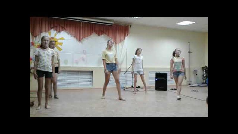 Самый лёгкий танец