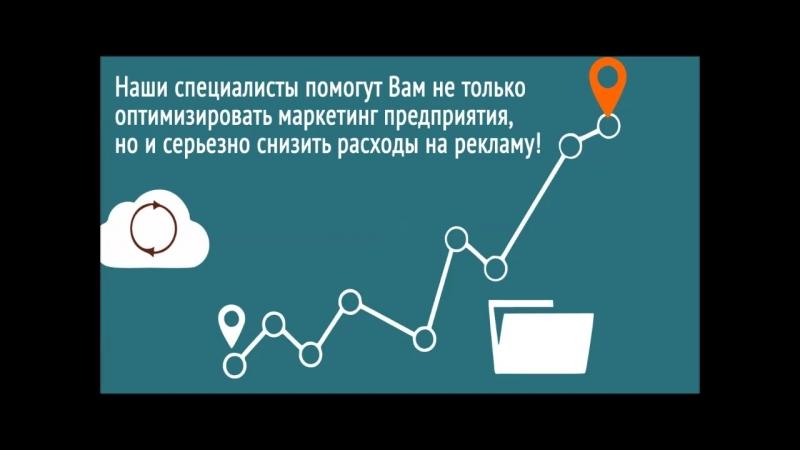 Nashi_posetiteli__Vashi_klienty
