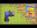 ВЫШИБАЛА ПРОТИВ 10000 ВАРВАРОВ! - ПРИВАТНЫЙ СЕРВЕР CLASH OF CLANS