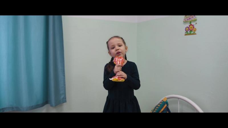 Ролик в поддержку благотворительного концерта - Девочка