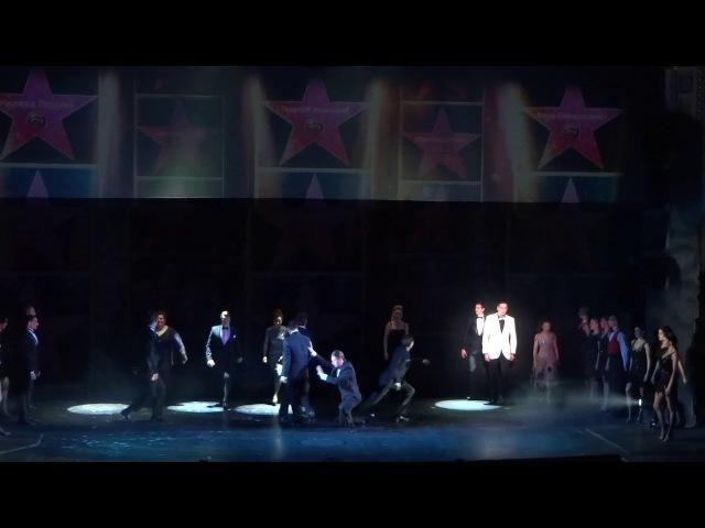 Хиты Бродвея на сцене и на экране. Пролог - Все участники концерта