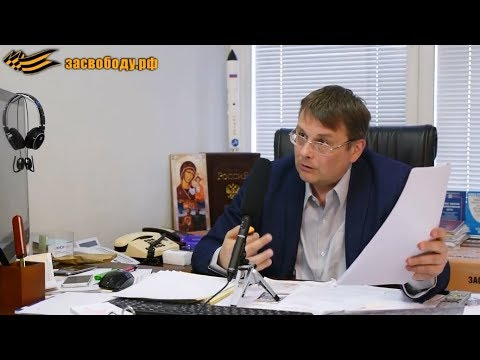 Можно ли Израилю бомбить посольство Ирана в Москве? Евгений Федоров 10.05.18