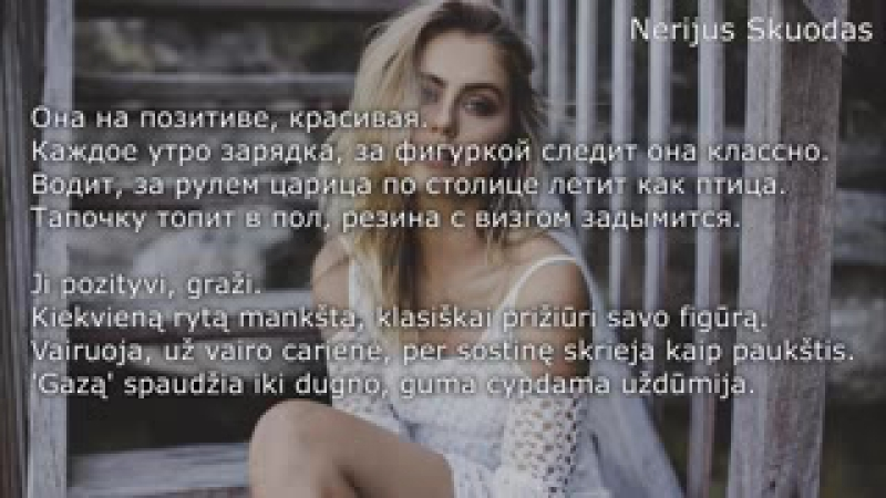 [lyrics] Девочка Оля - T1One (Mike Key Remix) [LIE - 240P.mp4