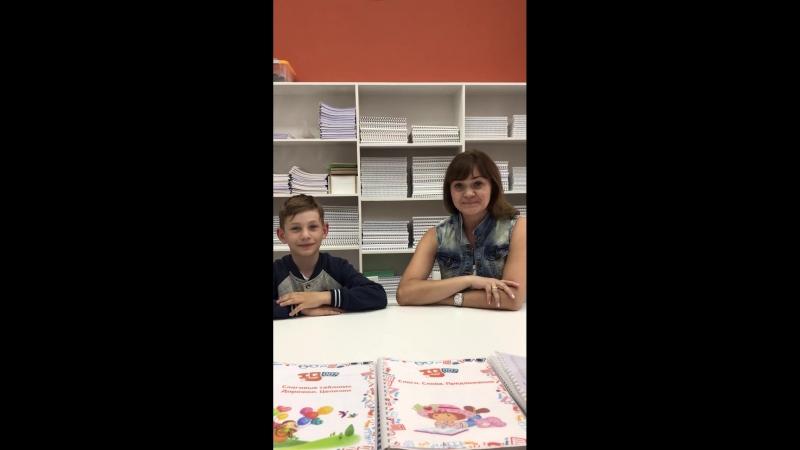 отзыв Надежды Сергеевны мамы нашего выпускника Петухова Андрея(8 лет)